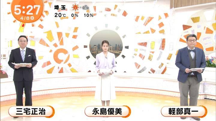 2020年04月08日永島優美の画像06枚目