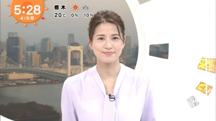 2020年04月08日永島優美の画像07枚目