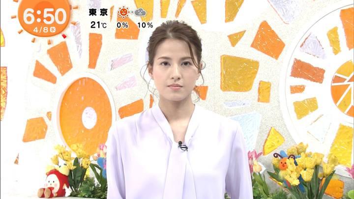 2020年04月08日永島優美の画像12枚目