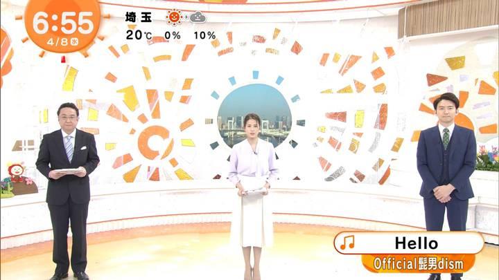 2020年04月08日永島優美の画像13枚目