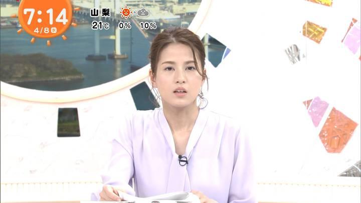 2020年04月08日永島優美の画像14枚目