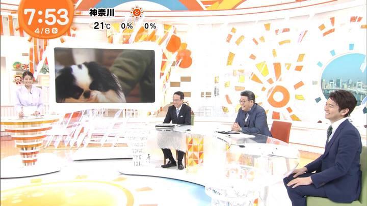 2020年04月08日永島優美の画像17枚目