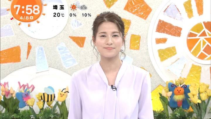 2020年04月08日永島優美の画像18枚目