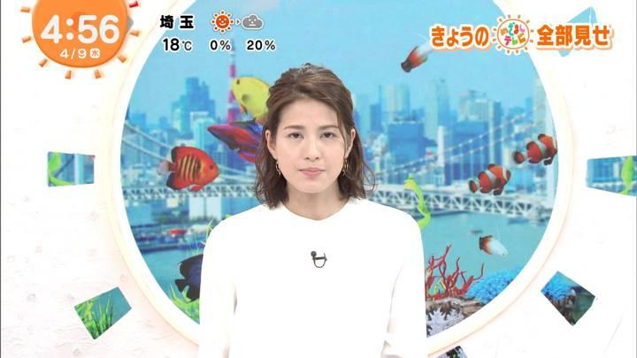 2020年04月09日永島優美の画像01枚目