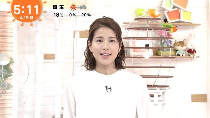 2020年04月09日永島優美の画像02枚目