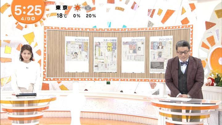 2020年04月09日永島優美の画像03枚目