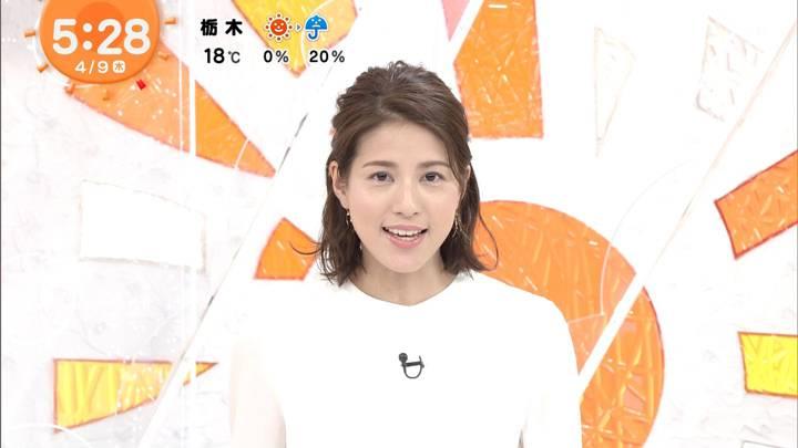 2020年04月09日永島優美の画像04枚目