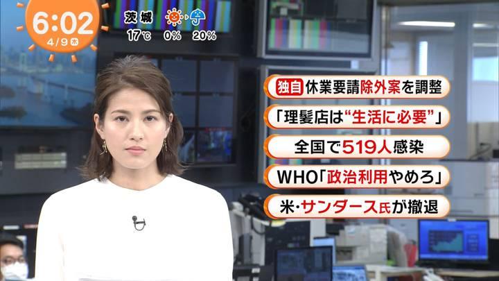 2020年04月09日永島優美の画像05枚目