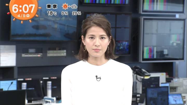 2020年04月09日永島優美の画像06枚目