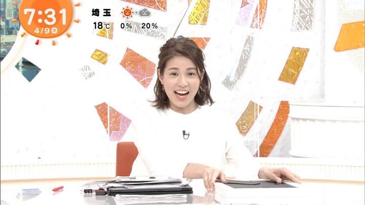 2020年04月09日永島優美の画像08枚目