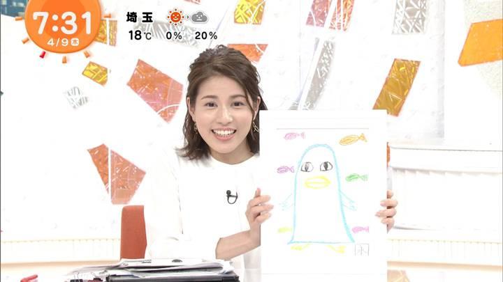 2020年04月09日永島優美の画像09枚目