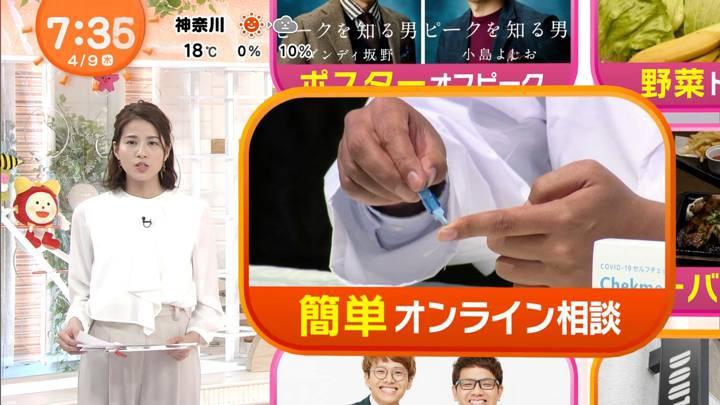 2020年04月09日永島優美の画像11枚目