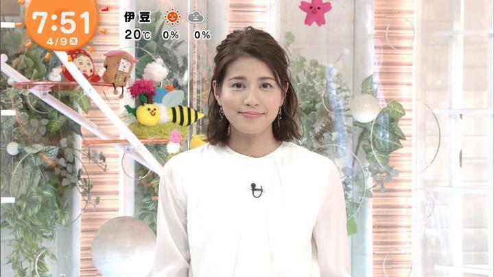 2020年04月09日永島優美の画像12枚目
