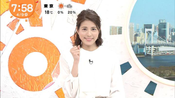 2020年04月09日永島優美の画像13枚目