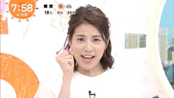 2020年04月09日永島優美の画像14枚目