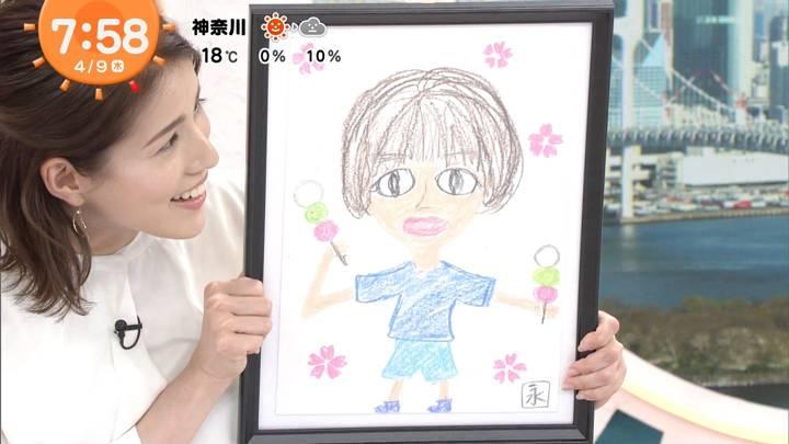 2020年04月09日永島優美の画像15枚目