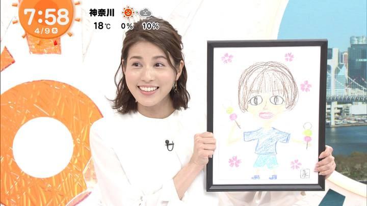 2020年04月09日永島優美の画像16枚目