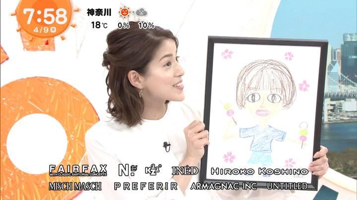 2020年04月09日永島優美の画像17枚目