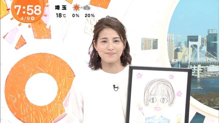 2020年04月09日永島優美の画像18枚目
