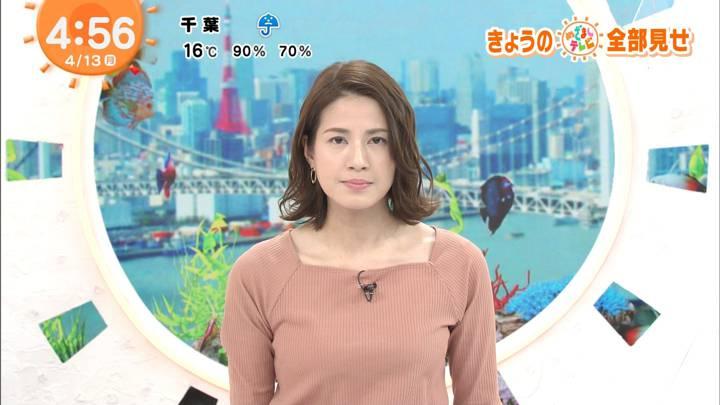 2020年04月13日永島優美の画像01枚目