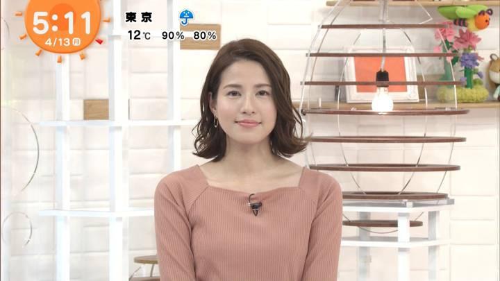 2020年04月13日永島優美の画像03枚目