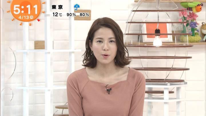 2020年04月13日永島優美の画像04枚目