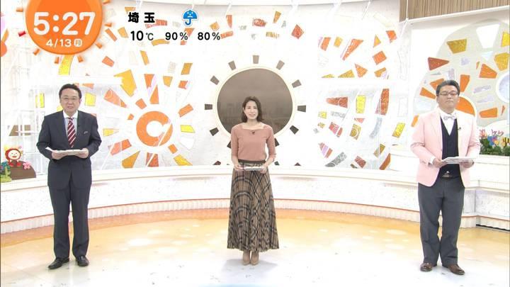 2020年04月13日永島優美の画像06枚目