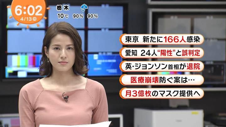 2020年04月13日永島優美の画像08枚目