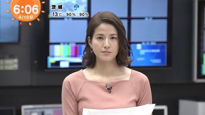 2020年04月13日永島優美の画像09枚目