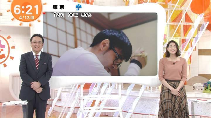 2020年04月13日永島優美の画像10枚目