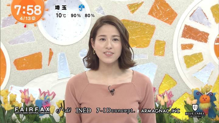 2020年04月13日永島優美の画像17枚目