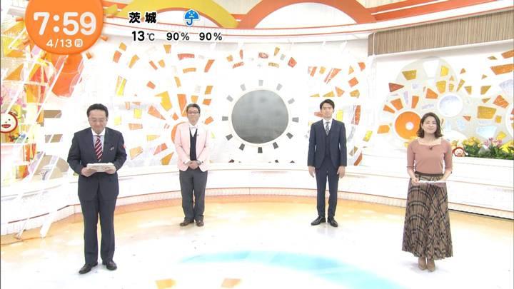 2020年04月13日永島優美の画像18枚目