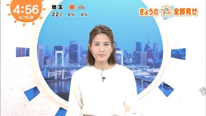 2020年04月15日永島優美の画像01枚目