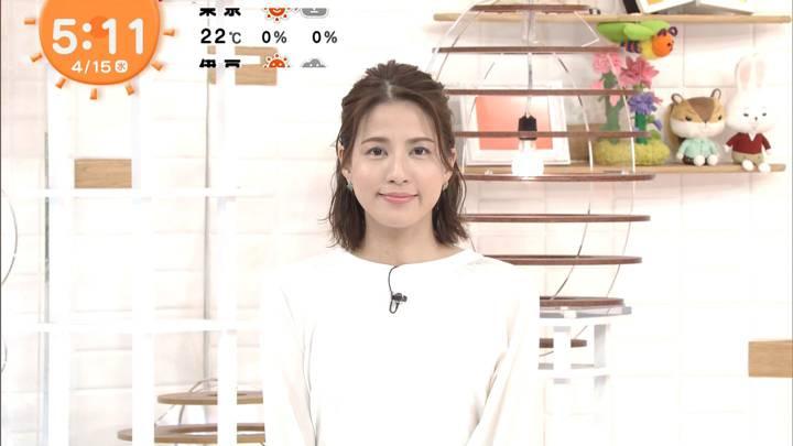 2020年04月15日永島優美の画像02枚目