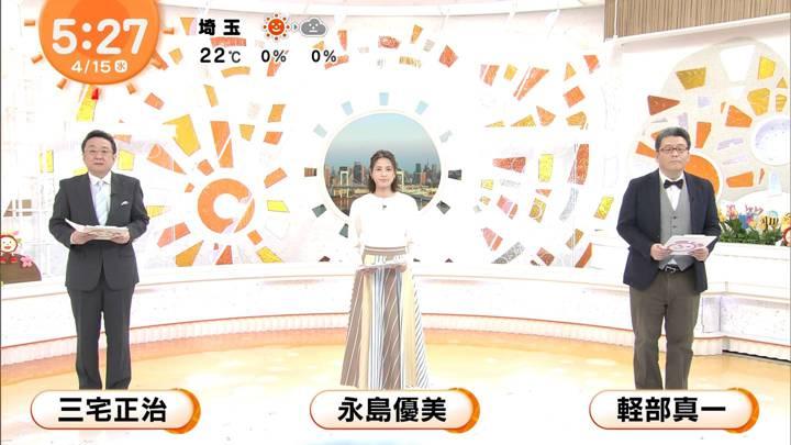 2020年04月15日永島優美の画像04枚目