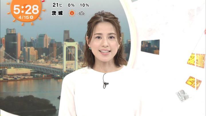 2020年04月15日永島優美の画像05枚目