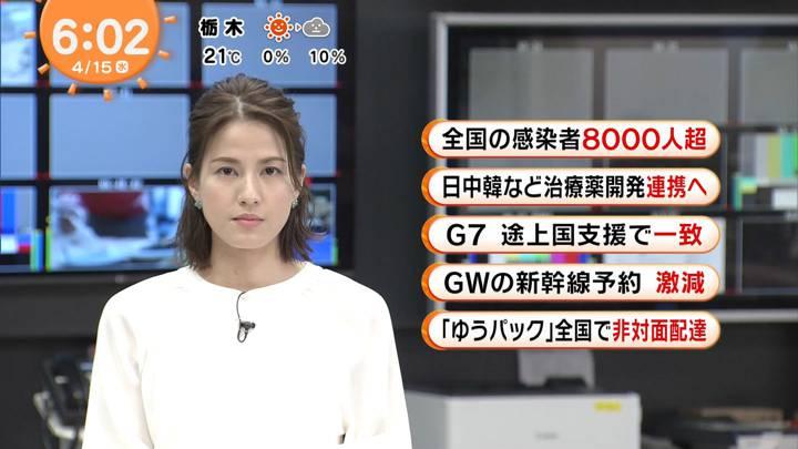 2020年04月15日永島優美の画像06枚目
