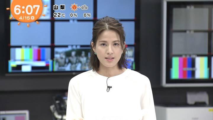 2020年04月15日永島優美の画像07枚目