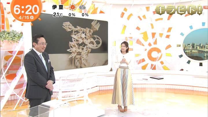 2020年04月15日永島優美の画像08枚目