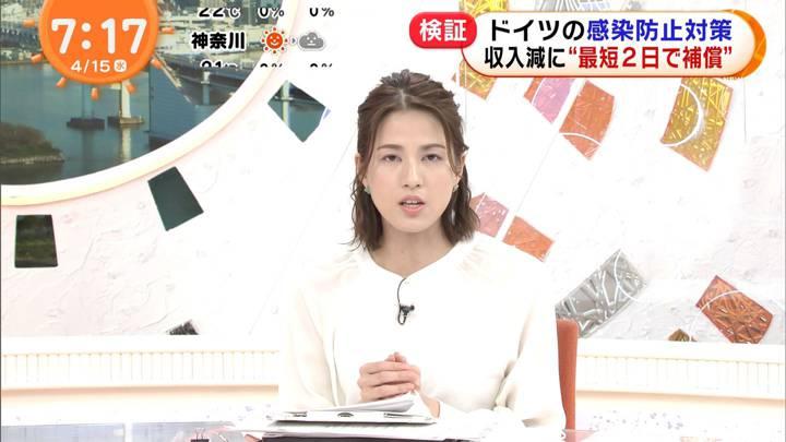 2020年04月15日永島優美の画像10枚目