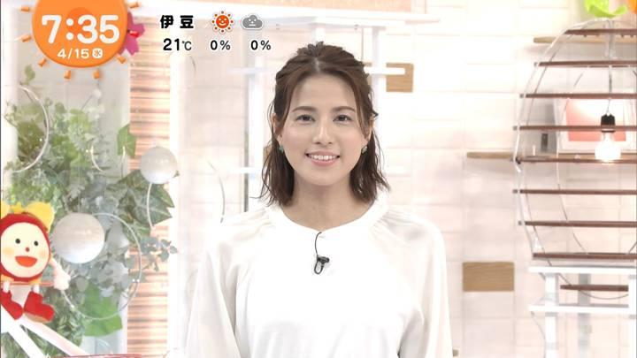 2020年04月15日永島優美の画像12枚目