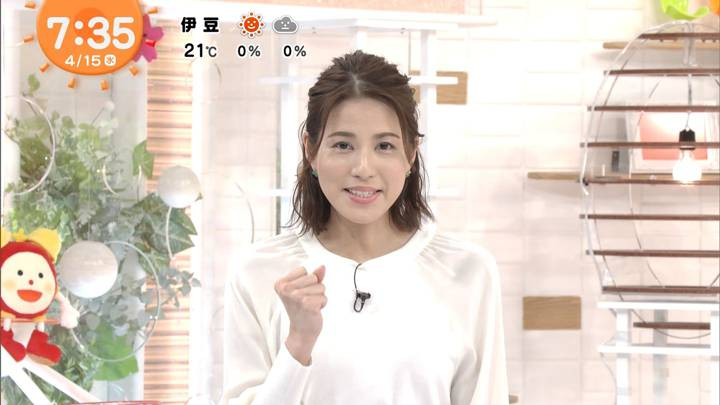 2020年04月15日永島優美の画像13枚目