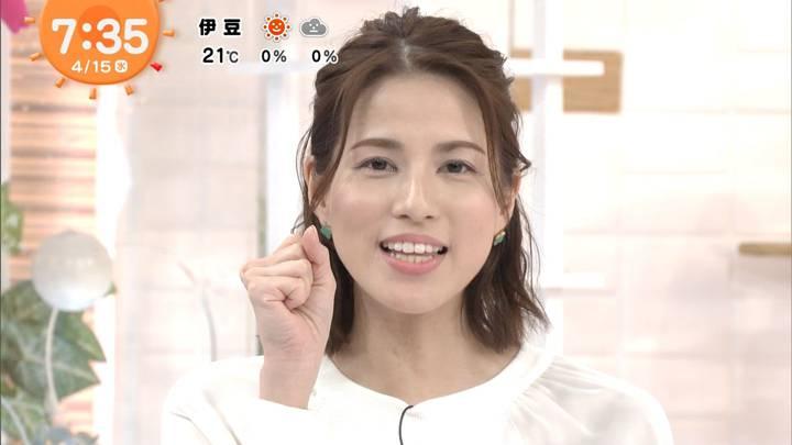 2020年04月15日永島優美の画像14枚目