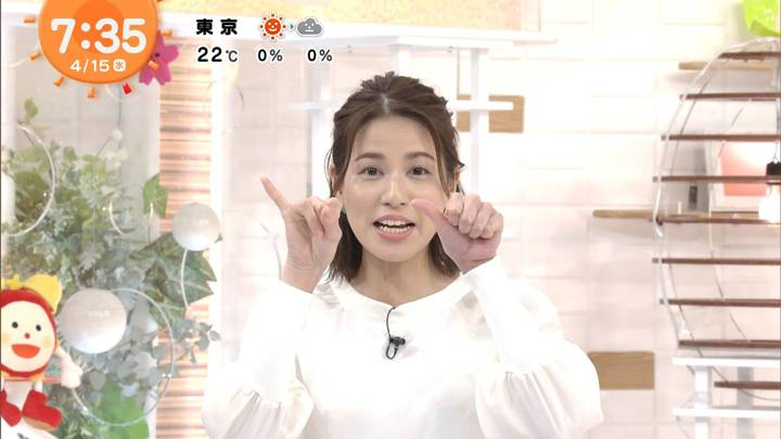 2020年04月15日永島優美の画像15枚目
