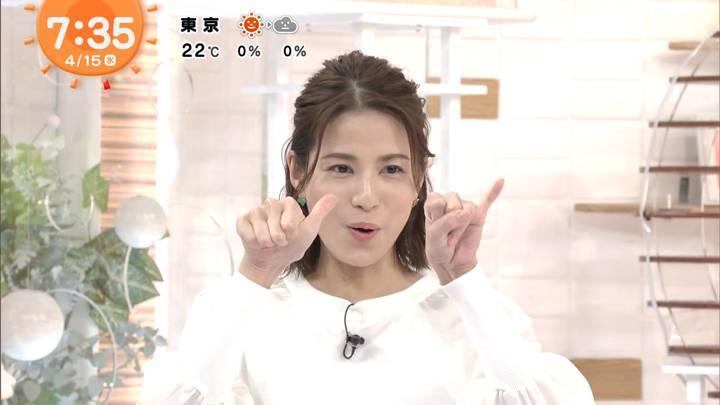2020年04月15日永島優美の画像16枚目