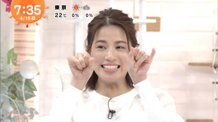 2020年04月15日永島優美の画像17枚目
