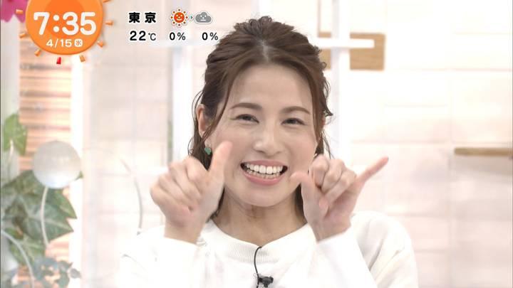 2020年04月15日永島優美の画像18枚目