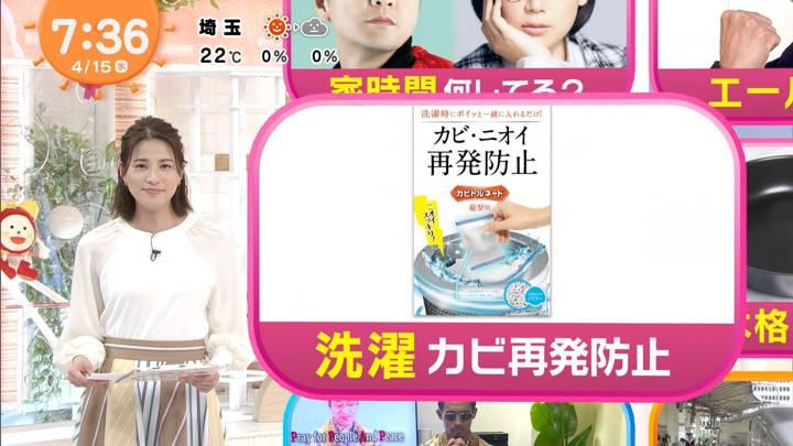 2020年04月15日永島優美の画像20枚目