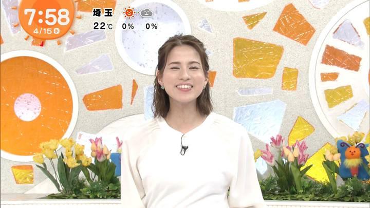 2020年04月15日永島優美の画像21枚目