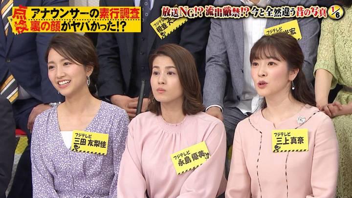 2020年04月18日永島優美の画像01枚目